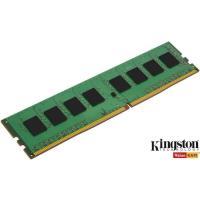 Comparateur de prix KINGSTON - Mémoire PC RAM - ValueRam DIMM DDR4 - 8Go - 2666MHz - CAS 19 (KVR26N19S8/8)
