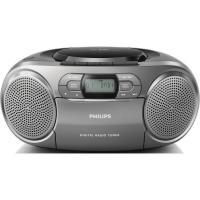 PHILIPS Lecteur CD radio (AZB600/12)