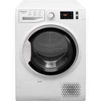 Comparateur de prix Sèche-linge pompe à chaleur HOTPOINT NTM1182SKFR - 8 Kg - Classe A++ - Blanc