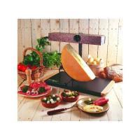 Acheter BRON COUCKE Rampe raclette 1/2 meule montagnard au meilleur prix