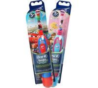 Comparateur de prix ORAL-B - Brosse à Dents à Piles pour Enfant Princesses de Disney