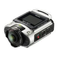 Acheter Caméra d'action Ricoh WG-M2 Argent au meilleur prix