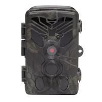 Comparateur de prix Caméra de Chasse Denver WCT-8020W. Appareil Photo numérique avec capteur de Mouvement CMOS de 8 MP. Fonction WiFi. Lumière Infrarouge pour Une Utilisation Nocturne.
