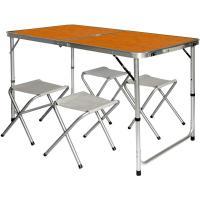 Acheter AMANKA Table de Camping Pliable réglable en Hauteur 120x60x70cm INCL 4 Tabourets pliants Format Mallette Bambou au meilleur prix