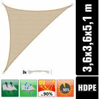 Acheter Voile d'ombrage UV 3,6x3,6x5,1 HDPE Triangle Protection Solaire Toile ivoire - AMANKA  au meilleur prix