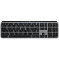 Comparateur de prix Logitech MX Keys pour Mac Graphite