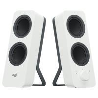 Acheter Logitech Multimedia Speakers Z207 Blanc  au meilleur prix