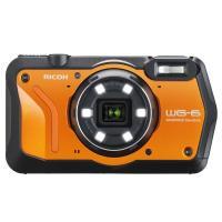 Comparateur de prix RICOH WG6 Appareil photo Compact outdoor - 20 MP - Vidéo 4K - Orange