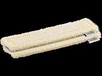 Acheter KÄRCHER Lot de 2 chiffons microfibres velcro jaune  au meilleur prix