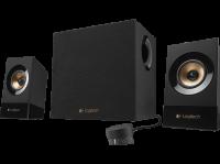 Acheter Logitech Multimedia Speakers System Z533  au meilleur prix